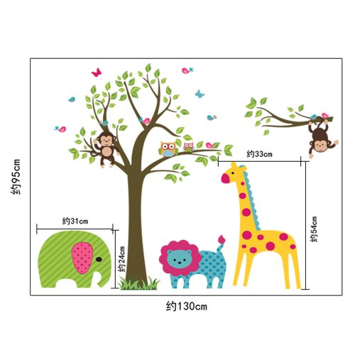 Colorful Tree U0026 Jungle Animals Wall Sticker Nursery Bedroom Wall Art Decor  Cute Giraffe Monkey Owl Tree Art Wall Stickers Kids Room Removable Decal  Baby ... Part 64